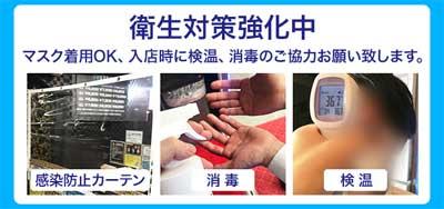 五反田ハイパーエボリューション連日超満員