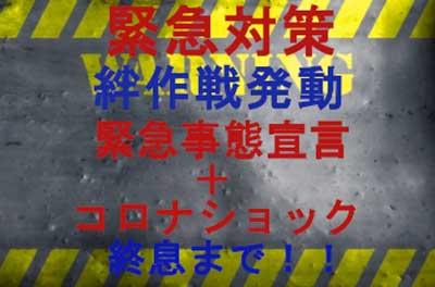 本厚木ギャルズスタイル1500円OFFにて大解放。