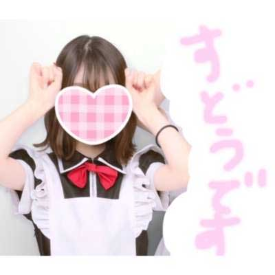 川崎チョコラブ「須藤」ちゃん