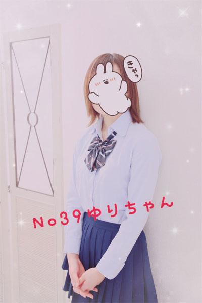 五反田ガールズパークNo.39 ゆり