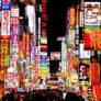 新宿歌舞伎町のピンサロ そのオススメ店とお役立ち情報