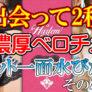 五反田『ハーレムビート』金髪ギャルのマン湖ツアー 出会って2秒で即濃ベロチュー