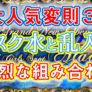 錦糸町『アラジン』加熱する変則3P乱入コース