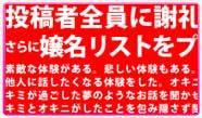 同志体験談のご紹介です。 今日は川崎から素敵な人気ランカーさんをご紹介。彼女となら素敵なジョイフルを楽しめること間違いないでしょう。 「川崎『メガチュッパ』一級品のいきものが〇り」 キミノコエヲキカセテ サア ボウケンシテミナイ ♪           ⇒携帯からの投稿はこちらから