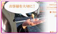 秋葉原ピンサロ店を代表する【貴重な「ダメ出し」オナシャス!】