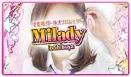 水曜日の渋谷『ミレディ』は、【癒らしナースDAY】を開催今日は『ミレディ』の定期健診日、エロナースが身体を隅々チェック♪写真はフェロモン全開の人気娘「桜木」ちゃん、ふんわり美少女の癒しの診察をご堪能ください、今日は19時~出勤受付時に「ピン探見た!」の一言で、オールタイム1500円OFF!2名以上なら2000円OFF! フリーのみ適応モバイル用お店ページ