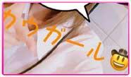 木曜日の五反田『ハーレムビート』は、【ハーレムの一味 WANTED】を開催カウガール×くの一×ベリーダンスの衣装をMIXさせちゃいます♪そして大好評の、オープン~17時59分までフリーなら4500円の「早割」に続き、18時~20時59分までフリー6000円の「カンパイ割」を本日より開始!申告制なので「早割」、「カンパイ割」の一言か画面提示をお忘れなくモバイル用お店ページ