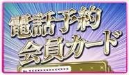 池袋ピンサロ店を代表する【6月の『アムール』はギャルとサバイバル♪】