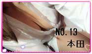 本日の赤羽『アイコレ』は、【可愛いあの娘と濃厚プレイ】を開催そしてまたまたアレやっちゃいます、Yシャツ+Tバック、その名も【Y+T】受付で「PP」と伝えると無料でパンティプレゼントのおまけ付き!おっぱい好きもお尻好きも「本田」ちゃんなら間違いないでしょう、今日は19時~出勤受付時に「ピン探見た!」の一言を伝えるだけで、オールタイム1500円OFF!どこでも通る!?『ピン探割』使えちゃいます。モバイル用お店ページ