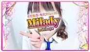 水曜日の渋谷『ミレディ』は、【MLD ATTENTION PLEASE!】を開催スリムなジャケットにスリットの入ったタイトなスカート、おすすめはスリットから見える太ももですッ♪写真はモデル級の長身スレンダーの新人「磯野」ちゃん、美脚なのは間違いないっすお姉さんの太ももにかぶりついちゃってください♪出勤は18時~受付時に「ピン探見た!」の一言で、オールタイム1500円OFF!2名以上なら2000円OFF! フリーのみ適応