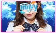 新宿『ピンキー』は、昨日に引き続き【MILKY劇場】を開催週末限定の指名割は、「推しメン割」の一言で指名コースがオールタイムお安くなっちゃうんです合同営業中の今は出勤も大量でオキニ探しにはもってこいです人気急上昇中の美白のロリガール「らん」ちゃんは16時から出勤してますよっ!