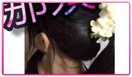 日曜日の大和『キラキラ』は、【ヨルナンデス】を開催公式ページにある画面を受付時に提示するだけで、20時~ラストまで通常料金から1500円OFF!30分も40分もフリーも指名もぜ~んぶお得になっちゃう!今日は入店ホヤホヤの新人「那須」ちゃんも12時から出勤してます、黒髪清楚なお嬢様系はかなりレアなタイプです♪