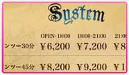 五反田『マリンサプライズ』より料金改定のお知らせです。この12月より世界射精航路 五反田『マリン』の乗船価格が、、、なんとお求めやすくなりました!!うぉぉぉぉっぉぉぉぉ!改定料金はご覧のとおりです。全コース一律でお求めやすくなっておりますので、みなさまどうぞこの機会にエロ可愛い水兵が働く『マリンサプライズ号』に乗船ください。本日新人多数出勤中。フリーがアツくなっております、、とのことです。