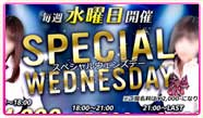川崎『チョコラブ』今日水曜日は1週間でいちばんお得なスペシャルウェンズデーの開催日。エリア最安の4000円~始まり、遅い時間でも6000円ポッキリで遊べる給料日前の大チャンス!給料日までの日数と、財布のなかの諭吉を数えて、、、うん大丈夫だね。イベントでお得だし。今日もいいメンバーです。フリーで楽しみましょう。
