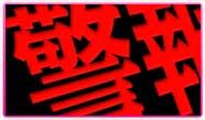 フラットシートでシングルから4回転まで楽しめる五反田『ガールズパーク』より緊急割引発令!1月18日~2月7日(日)9:00~10:00迄の【受付】で◆マンツー or W回転 30min 4500円◆3回転 45min 6000円テクニック重視なら、五反田を堪能ください。現在、営業時間が変更されています。1月18日(金)~2月7日(日)までAM9:00オープン!(最終受付19:30)20:00までの営業となります。◆この画面提示にて、最大1500円OFF◆営業時間:9:00~最終受付19:30◆【電話予約】は前日17:00~21:00、当日は8時~オキニの確保にご利用ください。長く伸びた手足、ナイススタイルは必見!積極的なサービス勇者「ひとみ」さん9時から小柄で細身の妹系、献身的なプレイに大満足「りん」さん12時から愛嬌抜群の満点笑顔のFカップ美少女「りさ」ちゃん16時から