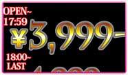 3月1日~3月5日(金)迄は激安3999円から遊べてしまう特別な5日間別れと出会いの季節3月は、どうしたって期待してしまいます。大和『プレイステージ』では只今、レジェンド嬢の帰還や、未来のエースと良嬢増加中!現在、開店10時~閉店20時と営業時間が変更されております。ご留意ください。あの看板娘が、久々の出勤、指名択一「竹内」さん10時からロリカワスレンダー「水野」さんは15時から必見のスレンダーボディに、最高の笑顔にやられてまう「本田」さん10時からこの娘ほどセーラー服が似合う子はいないでしょ!しかもMっ娘「木村さん」は10時から
