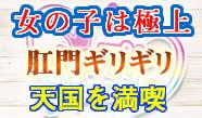 """ハニープリンセス2020年9月下旬地域目黒利用経験5回以上利用方法写真指名待ち時間30分~60分使用割引メルマガ割料金30分6500円同志名ミーンマシーン年齢嬢選びの重点ストライクゾーン    コロナの蔓延により、東京を離れ地方の本社生活に入って早7か月。。やっと東京に戻ることが出来るようになりました。 早速、夢にまで見たピン活の再開です! 各店のHPをチェックしてみると、もう一度遊ぼうと思っていた嬢たちが軒並みいなくなってます。 悲しい限りです。憎い。コロナが憎い。しかし、逆に新しい子も入ってきています。 早くベロチューしに行きたい! 久々のピン活ですからキチンと中3日のオナ禁で精子を満タンにして臨み、気持ち良い最高のフィニッシュを迎えるぞ!! ピンサロへ駆け込みたい気持ちを抑え、上京後地獄のような2日間を過ごして、ついに3日目。 目黒『ハニプリ』に向かいました(上京する前にオナ禁してろよ!って話ですが)。 コロナが流行り始めた時期に、最後の訪れた店もこの『ハニプリ』でした。 せっかくなのでランカー指名で行くことにしました。以前から気になっていた女の子です。 出勤の1時間以上前に行って口開けゲット!近所で時間をつぶして、店に戻りシートで待ちます。 思えばこの7ヶ月間、よくぞオナニーだけでしのいだものです。感無量です。そして遂に、約半年以上ぶりに女性に触れることができます。 嬢が現れました、、、「すげー可愛いじゃん!」 北の国からに出ていた頃の「横山めぐみ」似です。清楚です。色白でスタイルもいいです!しかし、若干テンション低めです。 「今日は顔の調子が良くないから」と言ってくるので、「そんなことないよ、すごく可愛い!」と盛り上げて軽くキス。 この子は膝に乗ってくるスタイルじゃなさそうです。ひと通りキスしたところで、早速、脱いでもらいます。 脱いでもなかなかスタイルが良くて、下着も迷彩柄で責めてます。エロい!カワイイ! ちょっと肌に触ってみると汗ばんでいます。こちらも興奮してきます! ブラを取ると、きれいなピンクの乳首とちょうどいいCくらいのおっぱい。もう夢中でむしゃぶりつきます! すると、耳舐めで返してくれて興奮度MAX! ただ、ここで少し心配な現象が、、愚息がイマイチ硬くなりません。この7ヶ月の間オナニーばかりしていたので、かなり衰えたのかもしれません。 一抹の不安を覚えながらも行為は進んでいきます。 ショー マスト ゴーオン… ここで互いに全裸に。 嬢は私の手を取って、中指を咥えます。ベロベロに濡らした後にクリに誘導されましたが、これは中に入れさせないための作戦のような気もします。 実際入れてみたいですが、手を持たれてるので自由が利きません。 まあ、そんな攻め好きでもないのでいいのですが。 下の毛は少し生えてました。脱毛のタイミングを逸して少し伸びたままになってるらしいです。 パイパンを見たかったのですが、残念。隙を見て臭いを確認、無臭でした。 そうこうしてるうちに攻守交替。受けに回ります。 「壁に背中をつけてくれ」と言われ、その通りにすると玉より下、なんと肛門ギリギリの所謂""""蟻のとわたり""""をぺろぺろしてくれます。 こんな可愛い子がこんなことしてくれるなんて!しかも7ヶ月ぶり。否が応でも興奮します! が、愚息はふにゃりとしたまま(汗) オナ禁期間が足りなかったのかもしれない… フィニッシュまで持ち込めるのだろうか… しかし、そんな心配をよそに、嬢は軽いクリーニングの後、ふにゃちんのままの愚息をぱくりとしてくれました。 直接の刺激を受けるとさすがに元気になってきます。おっぱい揉みながらフェラされるのは至福のときです。 「俺はこれを7ヶ月待ってたんだー」 ただ、ちょっと圧がマイルドですね。 DK&手コキを交えながら天国を満喫します。手コキはなかなかの気持ち良さでしたが、やはり圧が弱めだなあと感じます。 すると突然、「○○さん、お時間終了5分前」のコールが!私としたことが、勘が鈍って時間配分を忘れていました。 焦っていたら、女の子から「あと30秒くらいで戻らなきゃ」と追い打ちが。 まだそこまで射精感はこみ上げてきてなかったので、これはまずい。まずすぎる。記念すべき再スタートを不発で帰るわけにはいきません! 「じゃあ、自分でやるから!」とDKしながらの自家発電に切り替え、「イキそうになったらお口でしてね」と伝えます。 30秒は無理でしたが、1分くらいでこみ上げてきたので咥えてもらい、何とかフィニッシュ!満足感はイマイチでしたが最悪の結末だけは避けることが出来ました。 後処理は嬢優先というか、まったく私の方はかまってもらえず、自分で拭き拭きしました。時間も押してしまったので、女の子もそれどころじゃなかったようです。 女の子は極上だっ"""